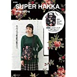 SUPER HAKKA 2019年春号