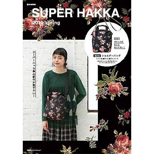SUPER HAKKA 2019年春号 画像
