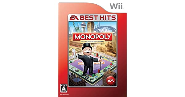 Monopoly Here & Now: The World Edition (Best Version) [Japan Import] by Electronic Arts: Amazon.es: Videojuegos