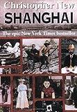 Shanghai- P