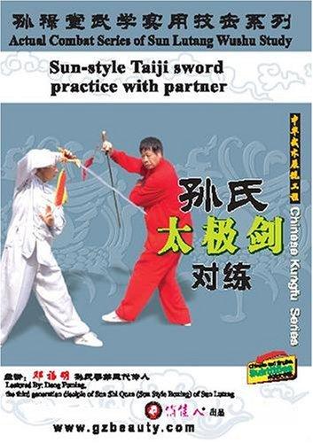 (Sun-style Taiji sword practice with partner)