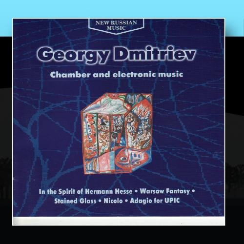 Chamber And Electronic Music