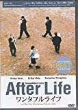 After Life - PAL format movie DVD (Japanese Movie, English Sub)