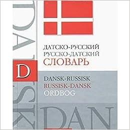 ordbog dansk russisk