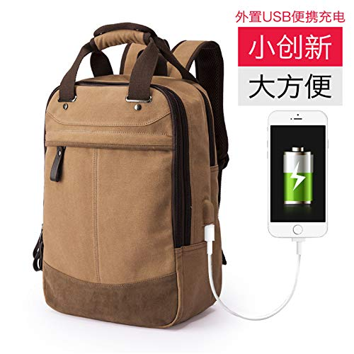 14 Inches Light brown charging Student bag trend canvas backpack dualuse student bag casual shoulders travel, bluee and black charging models, 14 inches