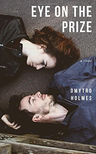 Eye Prize Novel Dmytro Holmes product image