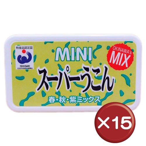 スーパーうこん mini 15個 B00DOTM1O2   15個