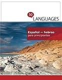 Español - hebreo para principiantes: Un Libro En Dos Idiomas (Multilingual Edition)