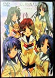 Clannad Complete Episodes 1- 24 + Movie Has English Audio ( Fx Manufactory) Region 0- Sold As Is