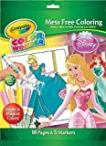 Disney Princesses Color Wonder featuring Cinderella, Belle and many more - new designs for 2015