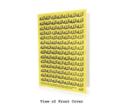 BOX of 10 Ramadan Mubarak Greeting Cards. Special Metallic Paper with an Iridescent Pearl Finish