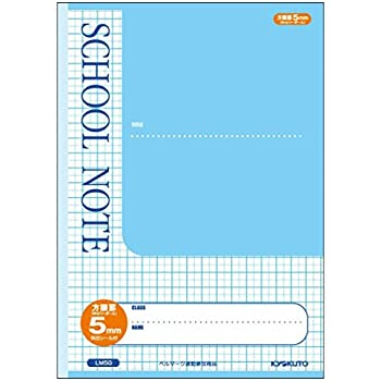 Amazon.com : 1 X Japanese Kanji Practice Notebook No. 6 200 ...