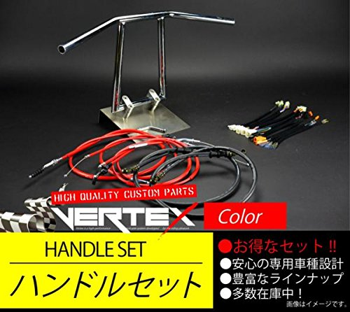 XJR400 アップハンドル セット 98-00 アローハンドル メッキ 30cm レッドワイヤー B075HF4YF2