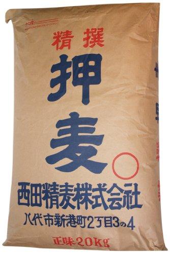 Nishida pearling germ rolled barley 20kg by Nishida pearling