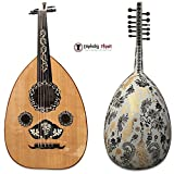 El-masry Professional Egyptian Pearl Oud Lute \