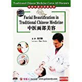 Traditional Chinese Medicine Cures All Diseases - Facial Beautification DVD