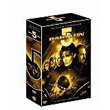 Babylon 5 : L'intégrale saison 5 - Coffret 6 DVD