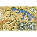 Dinosaur T-Rex Bones Sand Mold