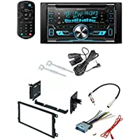 Kenwood DPX592BT Double-DIN In-Dash Car Stereo CAR STEREO DASH INSTALL MOUNTING KIT HARNESS BUICK CADILLAC CHEVROLET GMC HUMMER ISUZU OLDSMOBILE PONTIAC 2000 - 2009