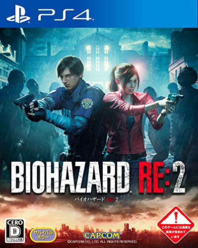 Price comparison product image Capcom BioHazard RE 2 SONY PS4 PLAYSTATION 4 JAPANESE VERSION