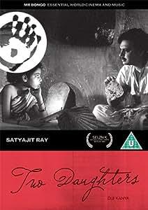 Two Daughters (Dui Kanya) - (Mr Bongo Films)