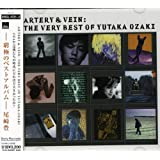 Artery & Vein: Very Best of