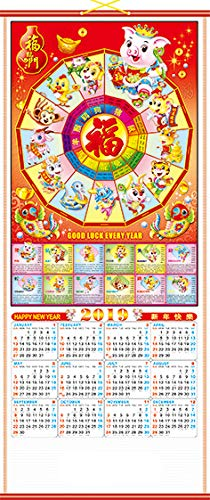 Feng Shui Import 2019 Chinese New Year of Pig Wall Scroll Calendar w/Picture of Pig and Chinese Zodiac