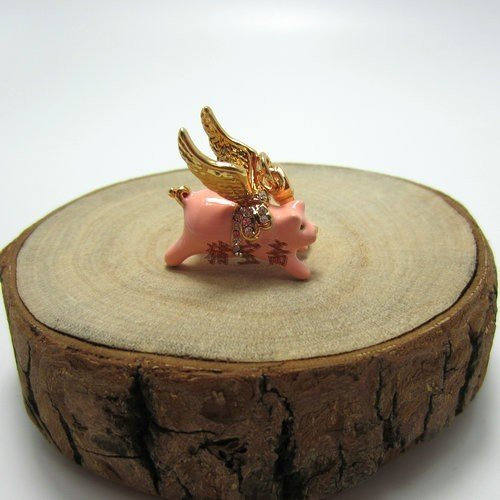 usongs Fashion lovely pink winged flying pig necklace pendant bracelet necklace pendant ()
