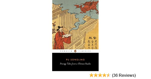 Amazon strange tales from a chinese studio penguin classics amazon strange tales from a chinese studio penguin classics ebook pu songling john minford john minford kindle store fandeluxe Image collections