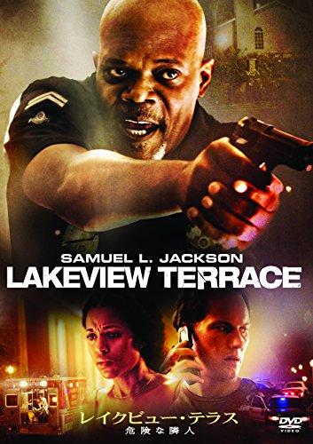 Lakeview Terrace [DVD]