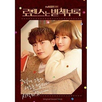 Amazon com: Romance Is A Bonus Book OST 2019 Korean TV Show
