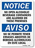 no alcoholic beverages - SmartSign Notice: No Alcoholic Containers are Allowed, Bilingual, Aluminum Sign, 14