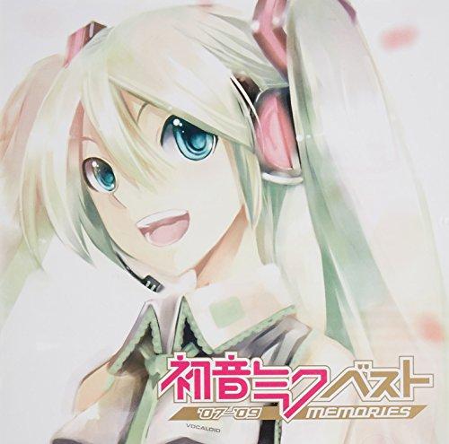 Hatsune Miku Best: Memories (Miku City)