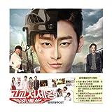 [CD]高校世渡り王 (台湾版)