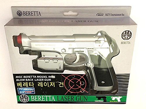 (Video Game Accessories New Light Gun for the Original Microsoft Xbox - Beretta Style w/ Recoil Effect)