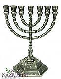 Brass Jerusalem Menora Judaica Menorah Made in Israel Holy Land 7.7'' / 19.5 Cm