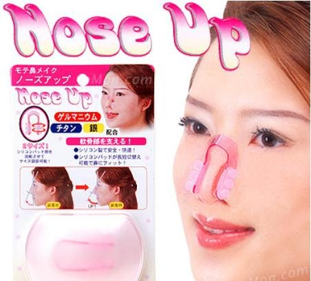 High Qulaity Magic Nose up Nose Shaping Clip Shaping Beautiful Nose by HINZ