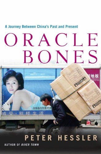 (Oracle Bones: A Journey Through Time in)