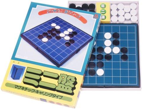 2ツ折ミニ盤シリーズ マグネチック・キャリングタイプ(駒ケース付) ミニ盤 コハク(源平碁)
