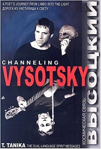 Channeling Vysotsky: A Poet's Journey from Limbo into the Light (Channeling... in Making) (Russian Edition) by Tatyana Tanika (2006-01-25)