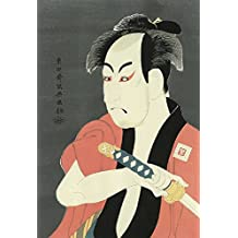 UKIYOE Japon series004: Ukiyo-e élégant imprime HSHARAKU (UKIYOE Japon series005) (French Edition)