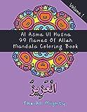 Al Asma Ul Husna: 99 Names Of Allah: Mandala