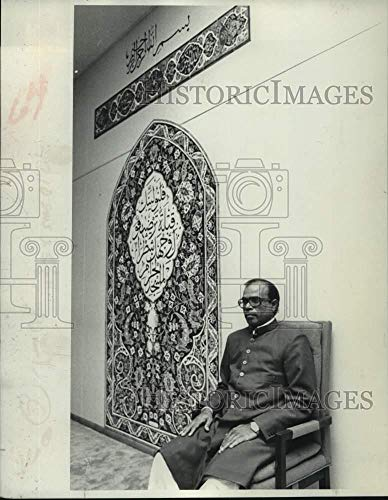 1979 Press Photo Umar Afzal, Imam of mosque in Albany, New York - - Mosque Imam The