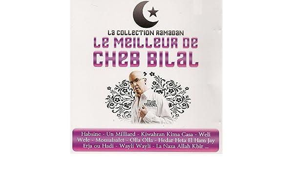 KBIR ALLAH CHEB MP3 BILAL TÉLÉCHARGER