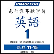 ESL Chinese (Can) Phase 1, Unit 11-15: Learn to Speak and Understand English as a Second Language with Pimsleur Language Programs |  Pimsleur