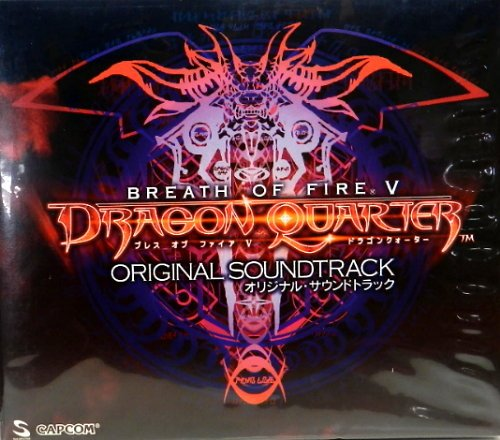 quest for fire soundtrack cd - 3
