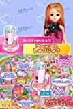 Rika-Chan DS Motto! Onna no Ko Lesson: Oshare Oshigoto Otetsudai Daisuki! [DSi Enhanced] [Japan Import]
