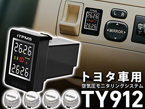 トヨタ車汎用 空気圧モニタリングシステム TY912 (シルバーセンサー) ワイヤレス 空気圧 温度モニター/TPMSモニター 日本語説明書 保証付 B07BFSL9VJ