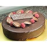 (お菓子工房ロリアン)お誕生日 記念日 バレンタインにも 「ホールアイスケーキショコラ」 M (直径19cm 高さ4cm)