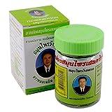 Wangprom herb 50g WANGPHROM THAI HERBAL MASSAGE